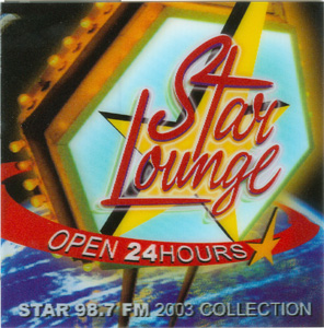 Star Lounge - Star 98.7 FM 2003 Collection cover